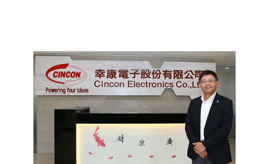 South China Morning Post talks to Jack Yen, CEO of Cincon Electronics